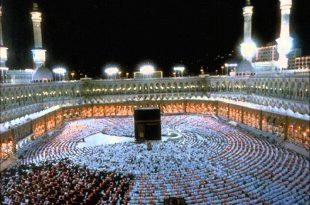 بالصور اجمل الصور الدينية , مناظر اسلامية مميزة 1410 11 310x205