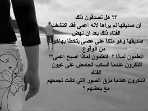 بالصور قصص حب حزينة , من الحياة قصص في الحب والغرام انتهت نهاية حزينة 163 1