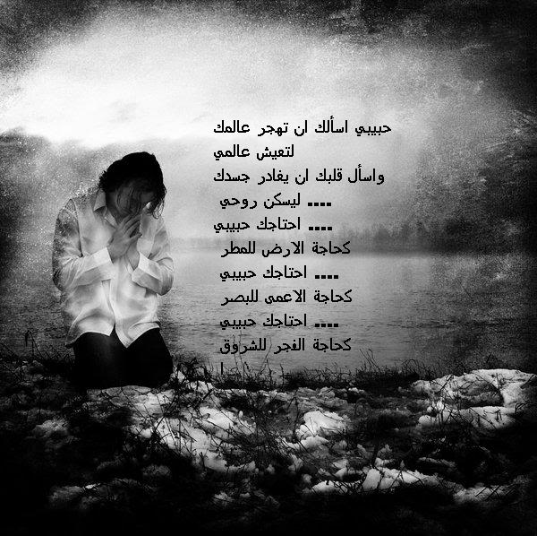 بالصور صور حزينه معبره , نماذج من الحزن والحيرة والالم في صور 1630 10