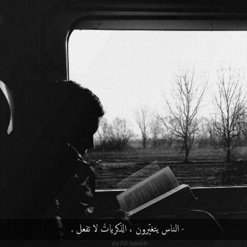 بالصور صور حزينه معبره , نماذج من الحزن والحيرة والالم في صور 1630 3