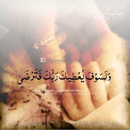 صور صور دينيه جميله , الصور الملهمة من الله سبحانه وتعالى جميلة ومعبرة