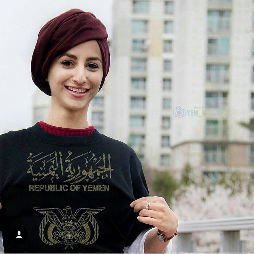 بالصور اجمل يمنيه , من بلاد اليمن العظيم اجمل بنت واحلاهم 2072