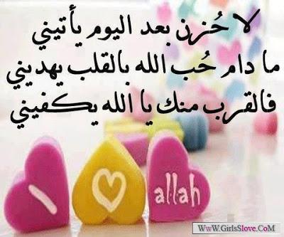 بالصور اجمل صور دينيه , رسائل واذكار وادعية دينية اسلامية رائعة 2097 10
