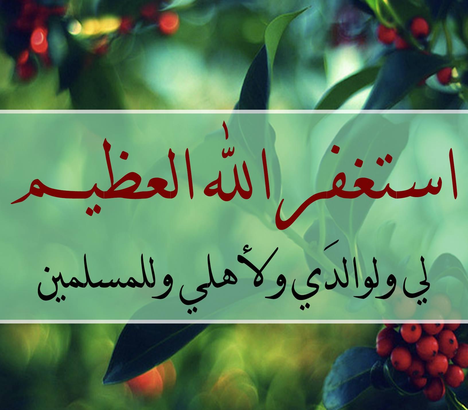 بالصور اجمل صور دينيه , رسائل واذكار وادعية دينية اسلامية رائعة 2097 2