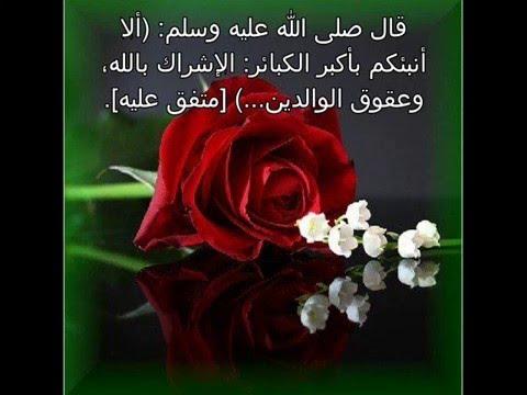 بالصور اجمل صور دينيه , رسائل واذكار وادعية دينية اسلامية رائعة 2097 3