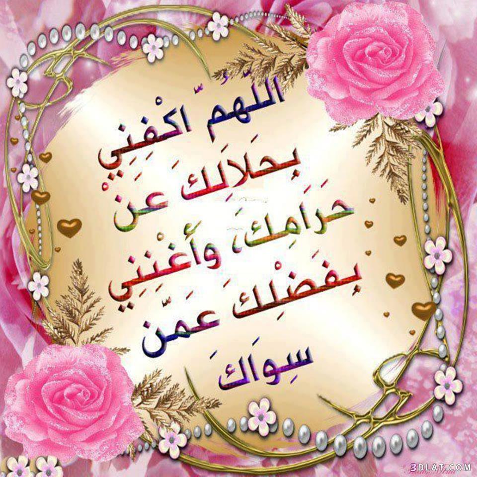 بالصور اجمل صور دينيه , رسائل واذكار وادعية دينية اسلامية رائعة 2097 4