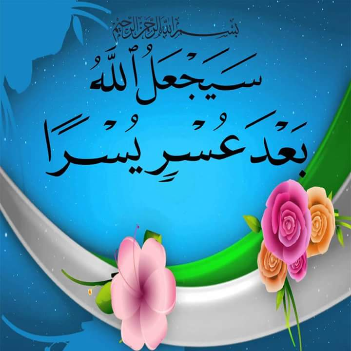 بالصور اجمل صور دينيه , رسائل واذكار وادعية دينية اسلامية رائعة 2097 6