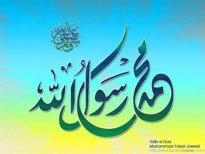 بالصور اجمل صور دينيه , رسائل واذكار وادعية دينية اسلامية رائعة 2097 7
