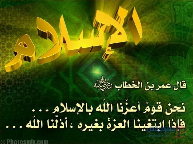 بالصور اجمل صور دينيه , رسائل واذكار وادعية دينية اسلامية رائعة 2097 9