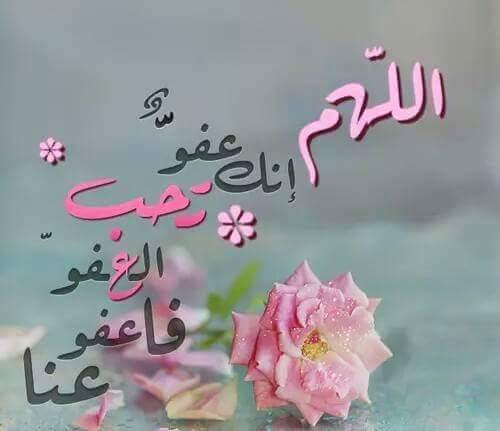 بالصور اجمل صور دينيه , رسائل واذكار وادعية دينية اسلامية رائعة 2097
