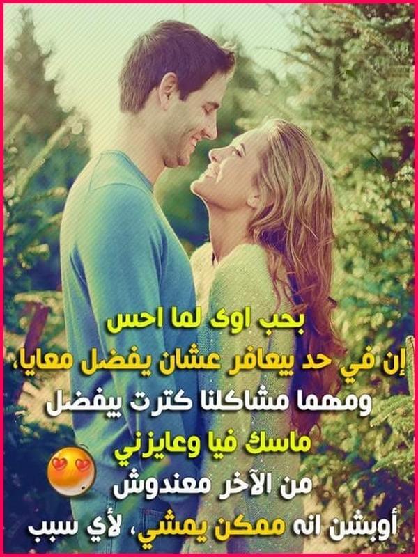 بالصور صور حب و رومنسية , صور العشق والغرام والرومانسية صور حب ولا اروع
