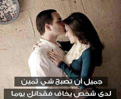 صور صور حب و رومنسية , صور العشق والغرام والرومانسية صور حب ولا اروع