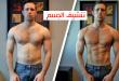 صور تنشيف الجسم , برنامج مساعد للتخلص من دهون الجسم للرياضيين