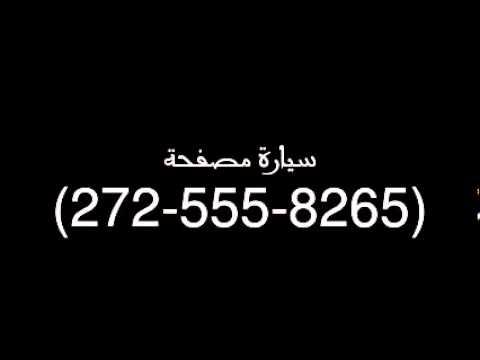 بالصور رموز حرامى سيارات , لعبة السيارات المشهورة ورموزها 2844 4