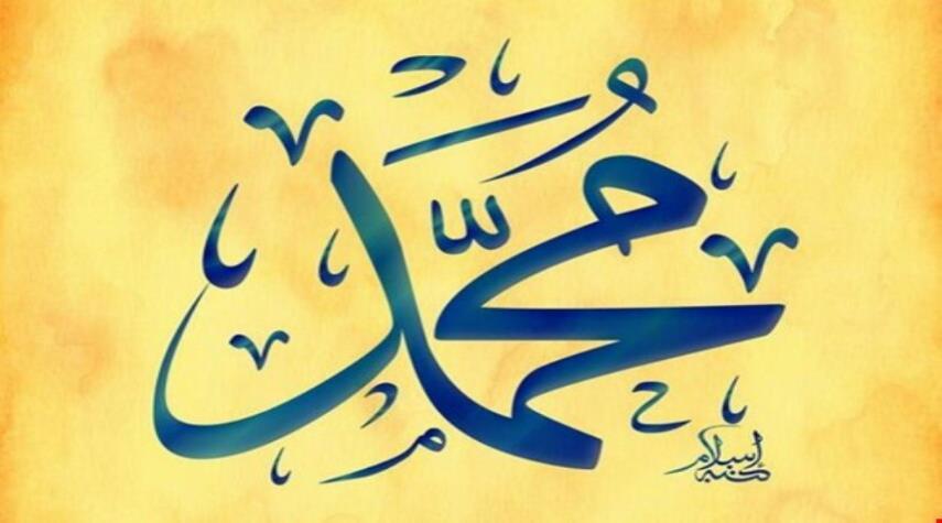 صور معنى اسم محمد , معرفة معاني الاسماء