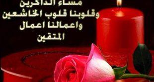 بالصور مسجات تصبحون على خير اسلامية , رسائل للمساء دينية 3645 12 310x165