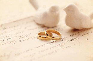 بالصور عبارات تهنئة بالزواج , كلمات تهانى جميلة بالزواج 832 10 310x205