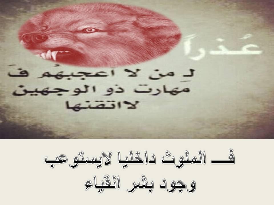 بالصور شعر عن الغدر , كلمات مؤثرة عن الخيانة و الغدر 846 11