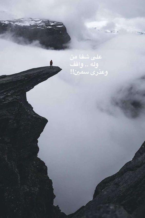 بالصور خلفيات حزينه , اجمل الخلفيات المؤثره و المعبره عن الحزن 854 7