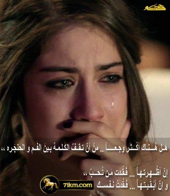 بالصور كلام حزين فيس بوك , كلام عن الحزن لكن في فيس بوك 881 11