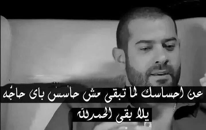 بالصور كلام حزين فيس بوك , كلام عن الحزن لكن في فيس بوك 881 5
