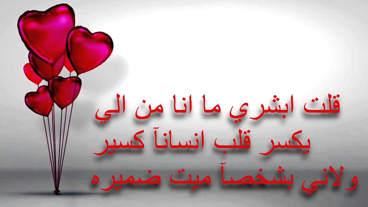 بالصور شعر عن الحب والعشق , اشعار رومنسية للحبيب 889 13
