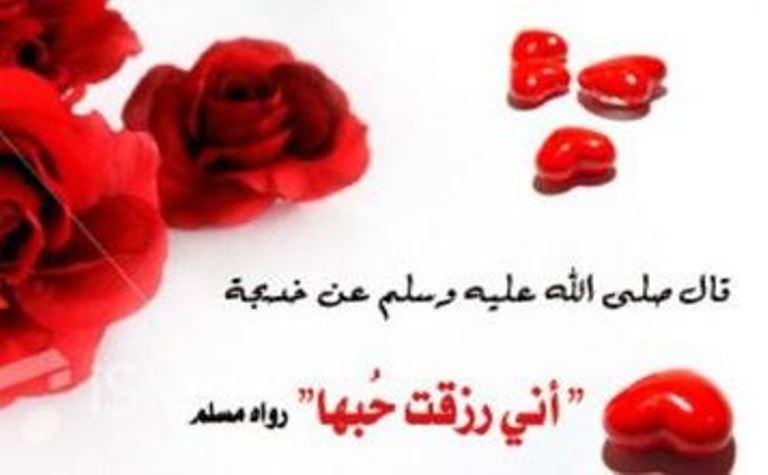 بالصور شعر عن الحب والعشق , اشعار رومنسية للحبيب 889 14