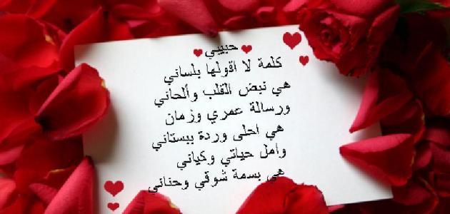 بالصور شعر عن الحب والعشق , اشعار رومنسية للحبيب 889 16