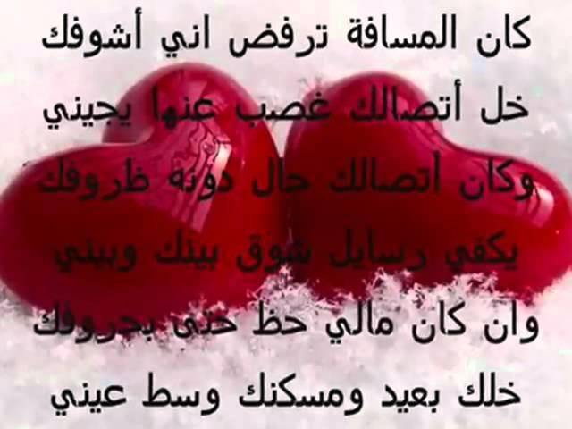 بالصور شعر عن الحب والعشق , اشعار رومنسية للحبيب 889 19