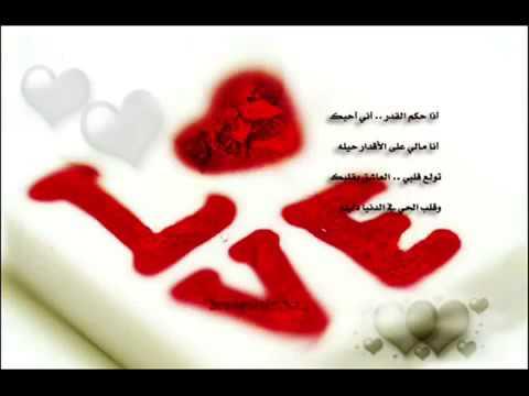 بالصور شعر عن الحب والعشق , اشعار رومنسية للحبيب 889 22