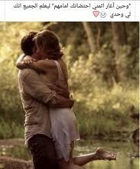 صور اجمل حب رومانسي , ما اجمل الحب والعشق والرومانسية
