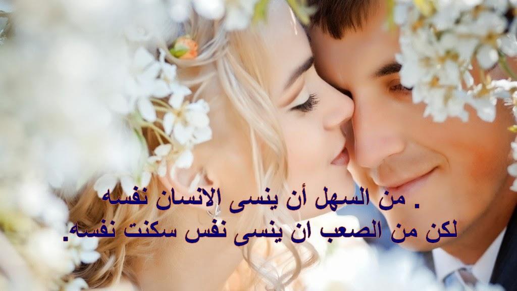 بالصور اجمل حب رومانسي , ما اجمل الحب والعشق والرومانسية 938 14