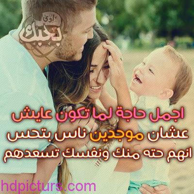 بالصور اجمل حب رومانسي , ما اجمل الحب والعشق والرومانسية 938 15