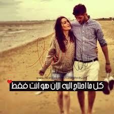 بالصور اجمل حب رومانسي , ما اجمل الحب والعشق والرومانسية 938 2
