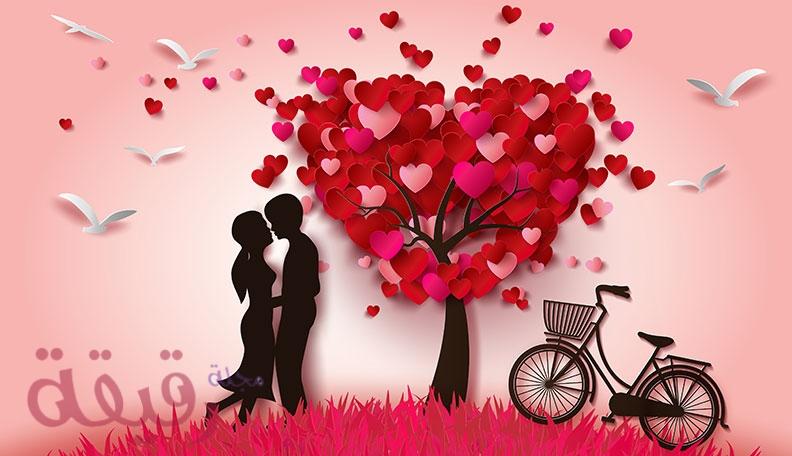 بالصور اجمل حب رومانسي , ما اجمل الحب والعشق والرومانسية 938 3