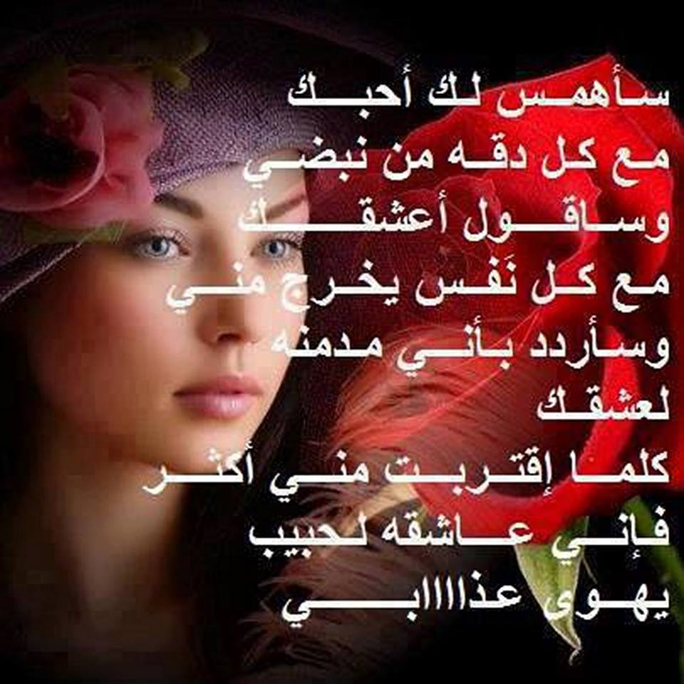 بالصور اجمل حب رومانسي , ما اجمل الحب والعشق والرومانسية 938 5