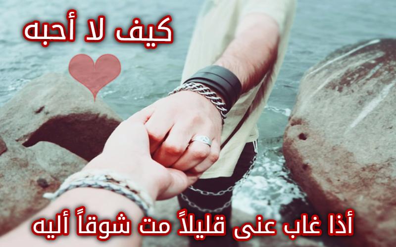 بالصور اجمل حب رومانسي , ما اجمل الحب والعشق والرومانسية 938