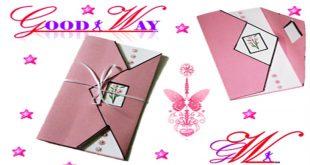 بالصور بطاقة تهنئة , تصاميم بطاقات حلوة لنقدمها لكل عزيز 1046 11 310x165