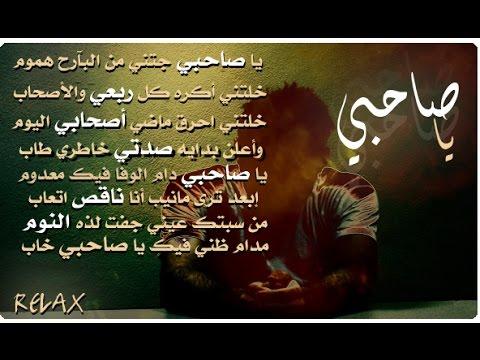 شعر بدوي عن الصديق وقت الضيق Shaer Blog