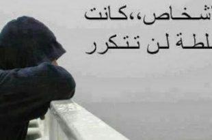 صوره كلام حزن , كلمات معبرة حزينة