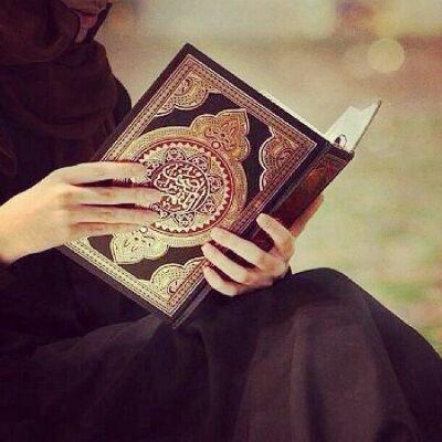 بالصور صور بنات دينيه , خلفيات فتيات اسلامية 1390 1