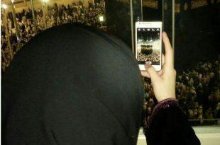 بالصور صور بنات دينيه , خلفيات فتيات اسلامية 1390 11 310x205