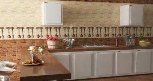 بالصور سيراميك مطابخ , ديكورات حلوة لتشطيب المطبخ 1399 11 310x165