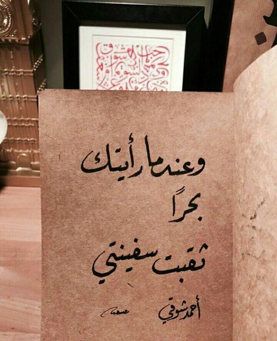 صورة مسجات غزل , رسائل الحب والغرام بين المحبين