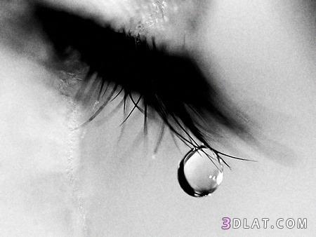 بالصور صور دموع حزينه , صور تعبر عن الحزن 3255 4