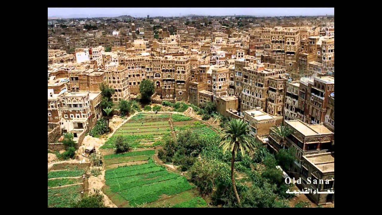بالصور صور من اليمن , بعض الصور الرائعه لدوله اليمن 3258