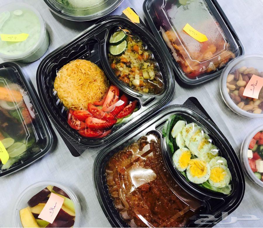 بالصور وجبات صحية , بعض الاكلات الصحيه المفيده للجسم 3301 5