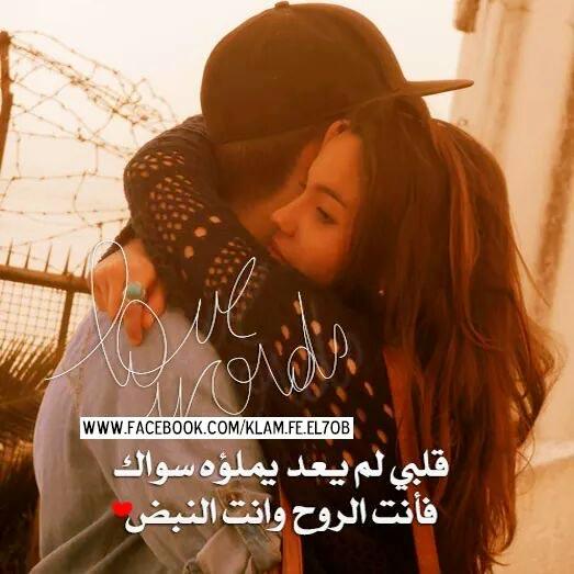 صور صور حب للحبيب , اجمل ما تراه من صور الرومنسيه للحبيب