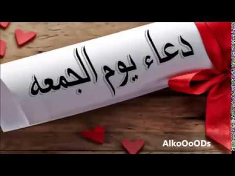 بالصور كلمات عن يوم الجمعة , كلمه معبرة عن فضل يوم الجمعه 3339 1