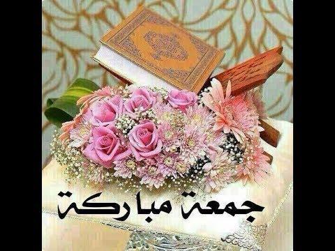 بالصور كلمات عن يوم الجمعة , كلمه معبرة عن فضل يوم الجمعه 3339 7